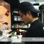 【鳥取×働く人 vol.2】笑麺亭米子店・松江店代表「山本学」さんにインタビュー