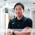 【島根×働く人 vol.9】VISIL代表/パーソナルトレーナー「中山 健」さんにインタビュー