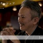【鳥取×働く人 vol.41】舶来亭オーナーシェフ「谷田 潤一」さんにインタビュー