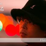 【島根×働く人 vol.12】homme Vo/Gt「秋山 紘希」さんにインタビュー