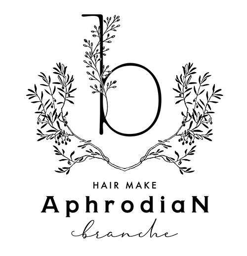 AphrodiaN branche(アフロディアン ブランシュ)