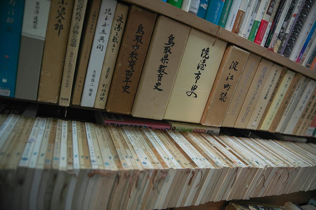 【鳥取×働く人 vol.48】古書の店ギャラリー/漫画コレクター「縄 勝文」さんにインタビュー